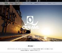 OCEANS[オーシャンズ]